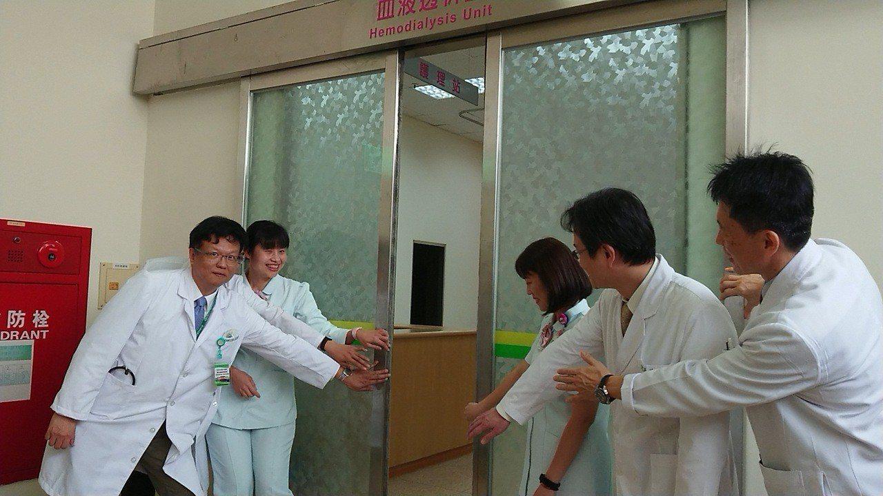 衛福部台南醫院新化分院血液透析室今啟用。記者吳淑玲/攝影
