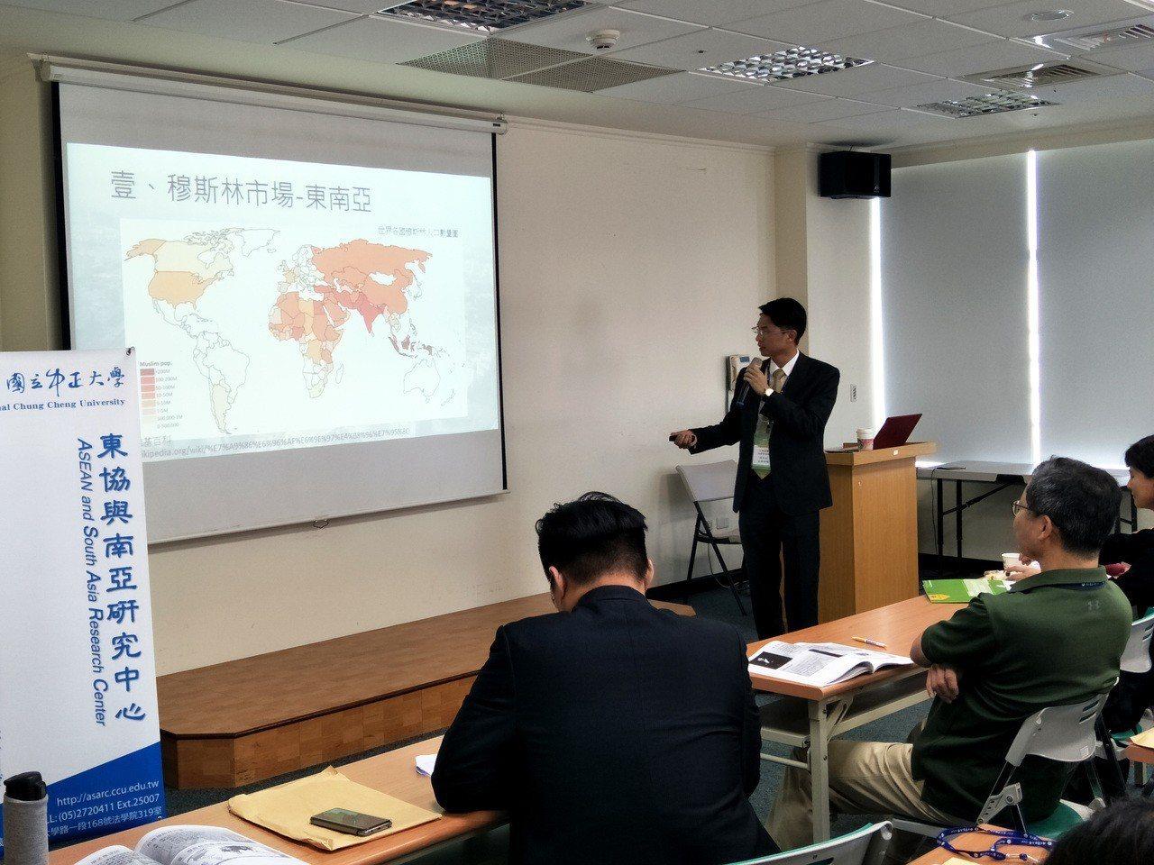 「中正大學東協與南亞研究中心」是目前少數包裹式提供清真認證、法務、稅務、通路、電...