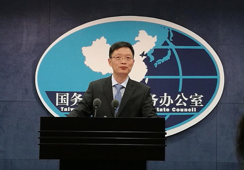 中共國台辦發言人安峰山,日前在例行記者會公布「關於促進兩岸經濟文化交流合作的若干...