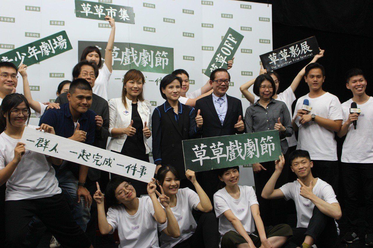 文化部長鄭麗君(圖中)今天出席「草草藝術節」記者會。記者陳宛茜/攝影