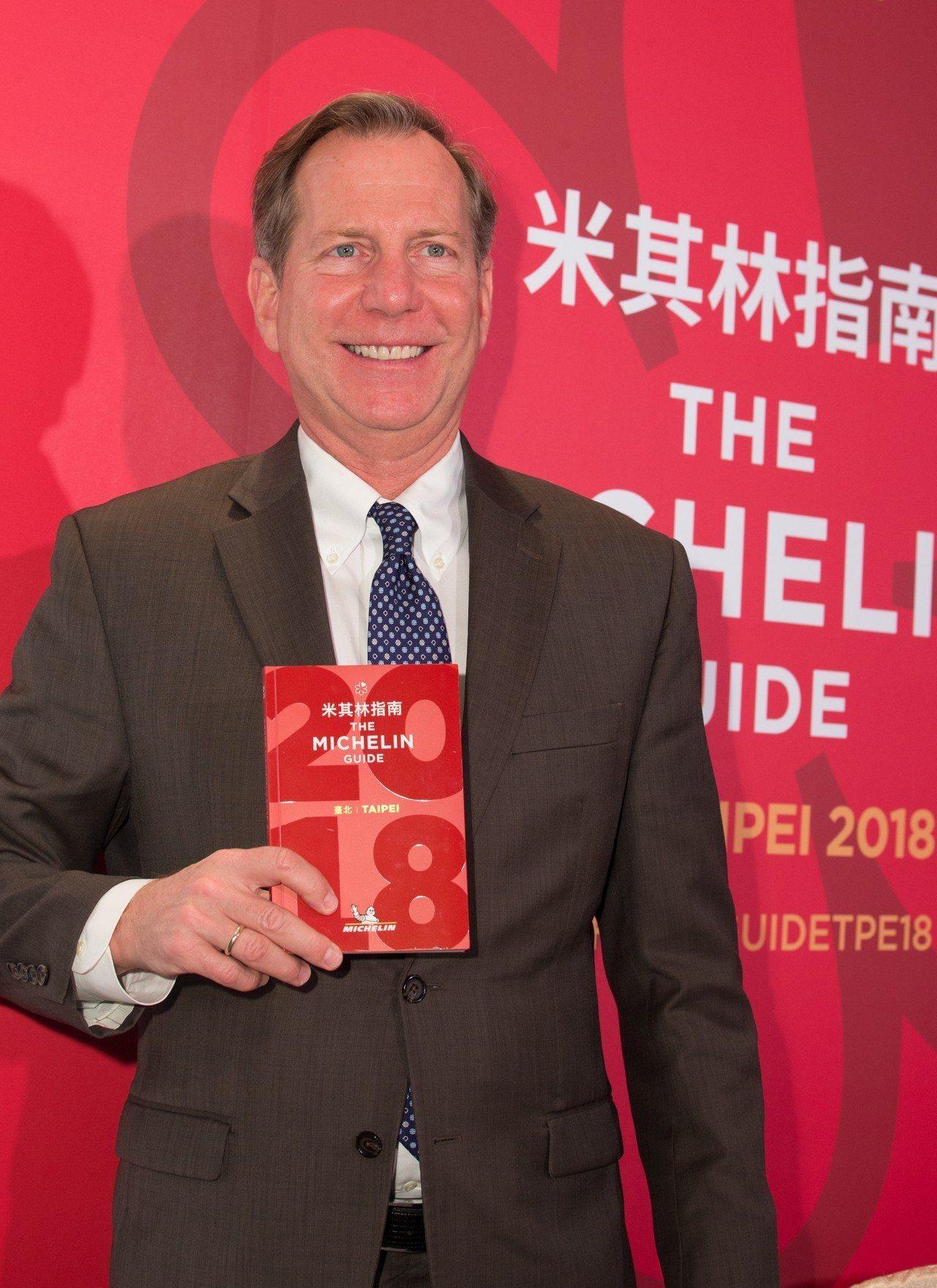 台北第一本米其林昨正式出爐。圖/記者陳立凱