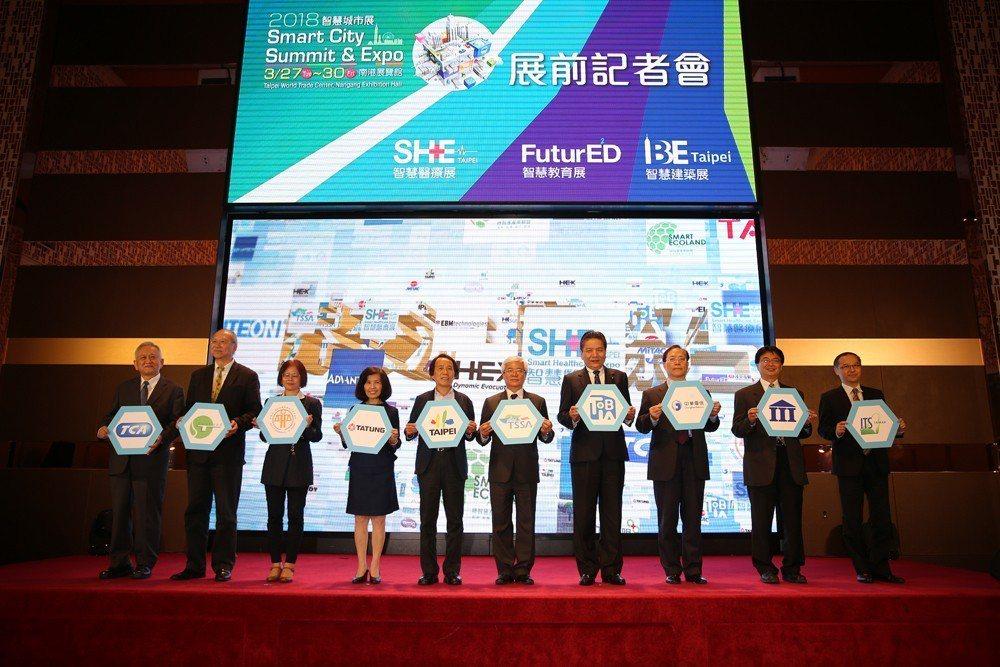 亞洲規模最大的物聯網應用展覽活動,2018智慧城市展將於3月27日展開。圖╱中華...