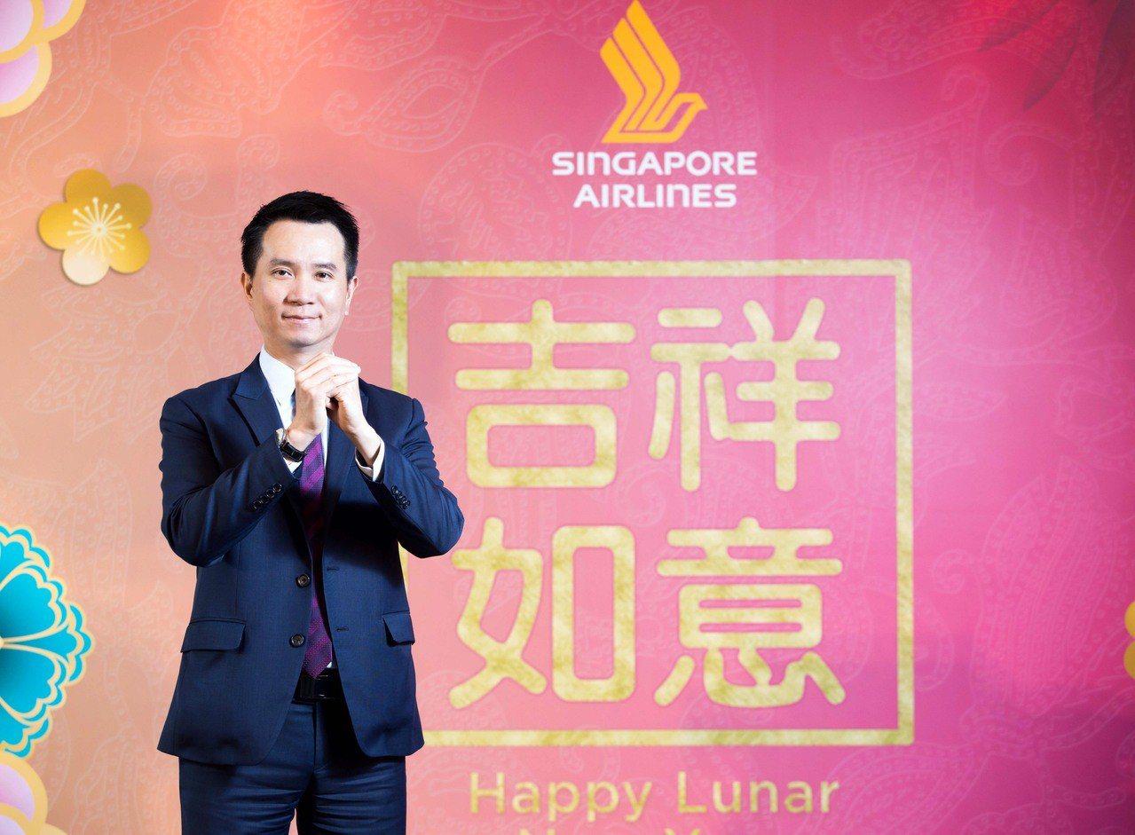 新加坡航空台灣分公司總經理黃文杰。新航/提供