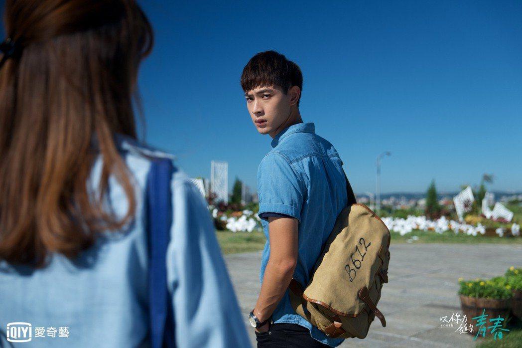 晨翔在「以你為名的青春」中詮釋「學霸」。圖/愛奇藝台灣站提供