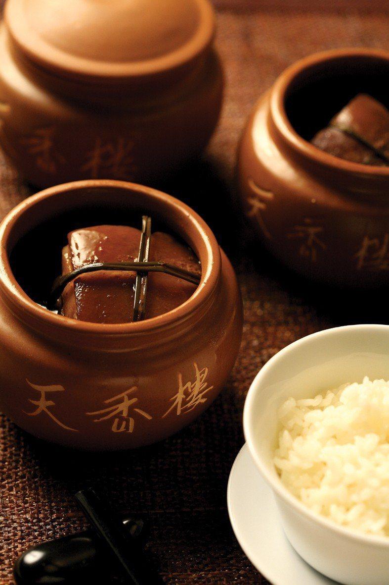 天香東坡肉。圖/台北亞都麗緻大飯店提供
