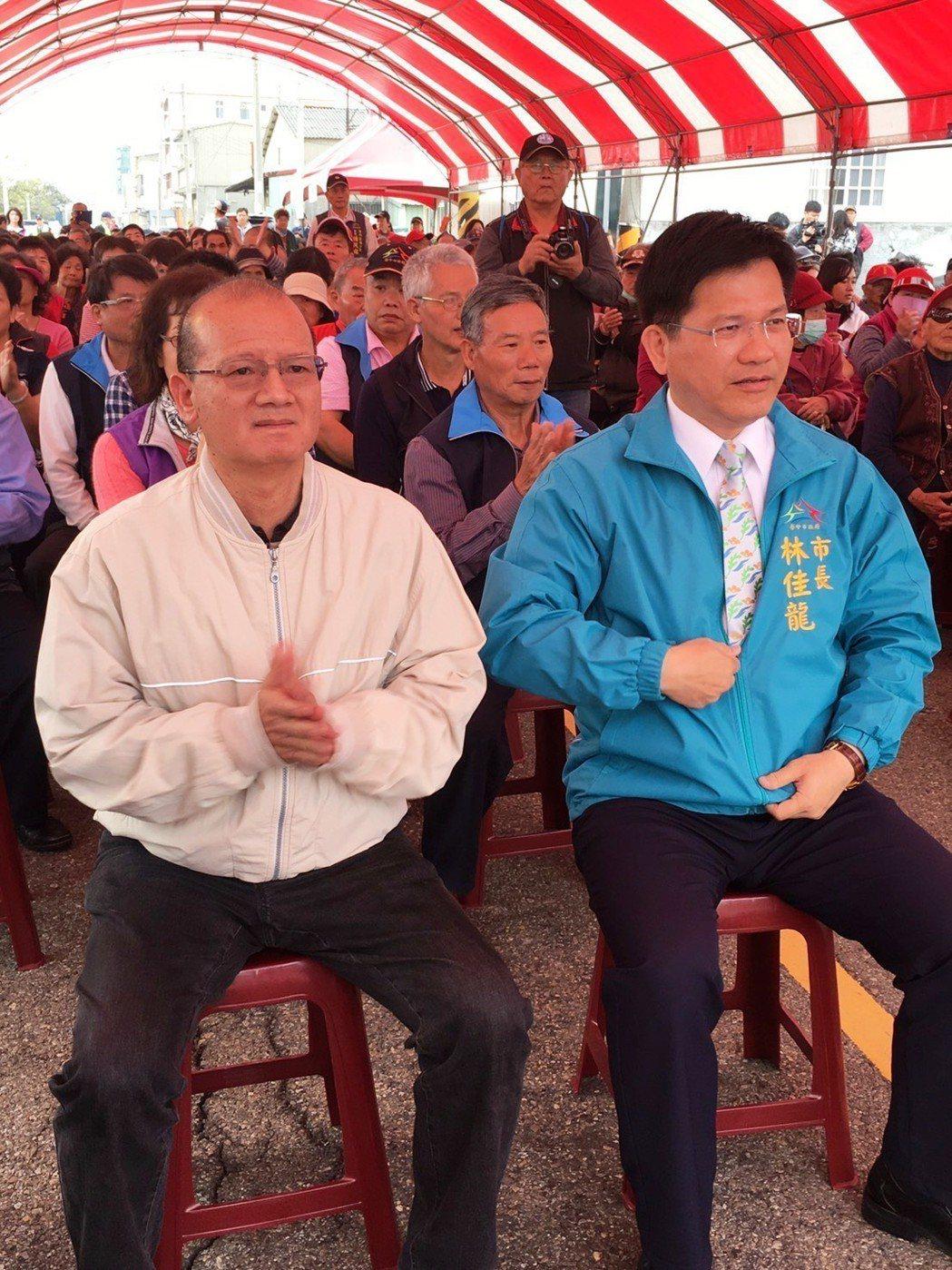 秀水、武鹿聯合里活動中心上午由市長林佳龍主持動土典禮。圖/張清照服務處提供