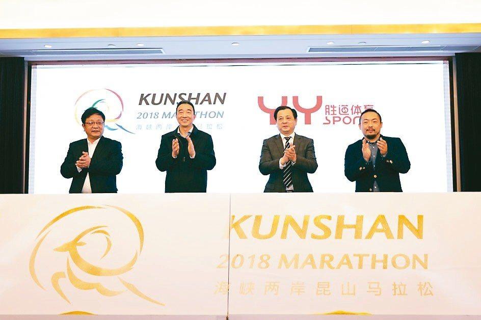 昆山市副市長李文(左二)在記者會表示,「全力全面做好賽事各項服務,讓我們共同期待...