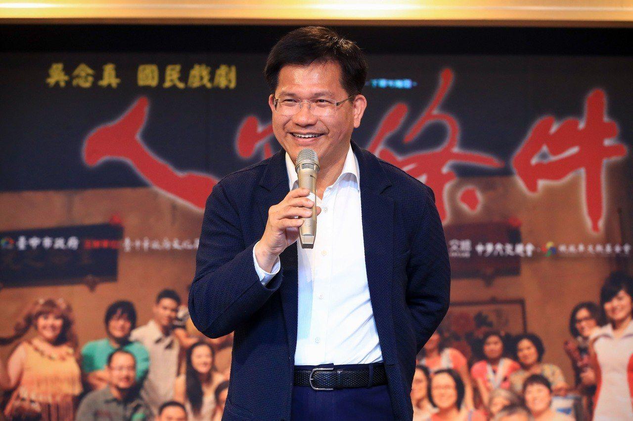 台中市長林佳龍。聯合報系資料照片。圖/台中市新聞局提供