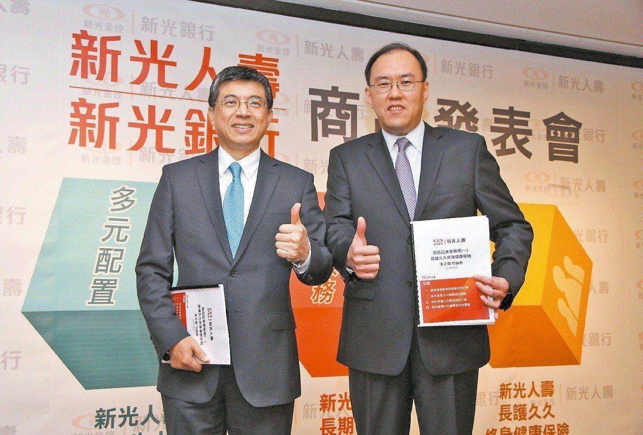 新光金控也發佈重大人事案,明(17)日起由資深副總經理黃敏義(左)代理總經理職務...