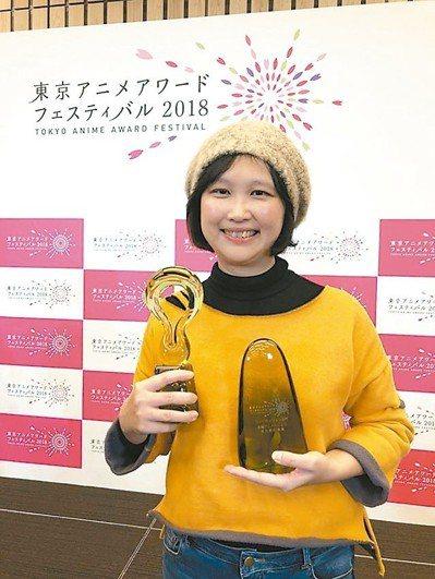 宋欣穎執導的《幸福路上》摘下「東京動畫大獎」。圖/中央社、傳影互動提供