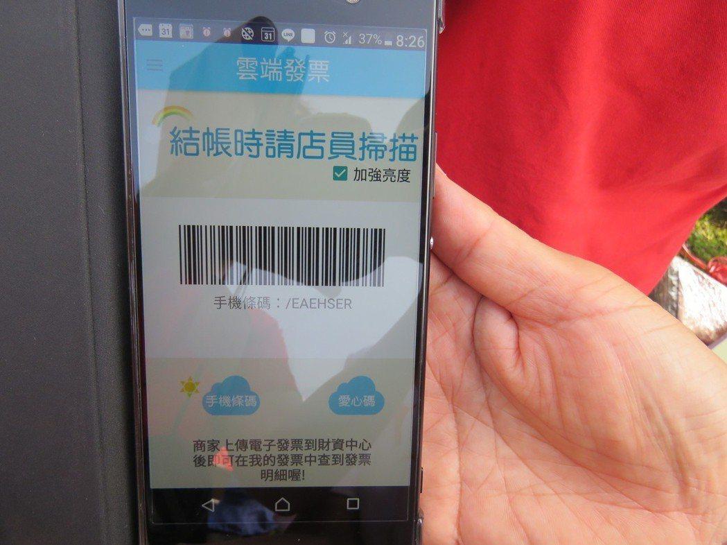 政府鼓勵申請雲端發票,電腦會主動幫你兌獎。  圖/聯合報系資料照片