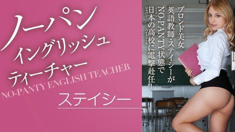 後來Stacie在日本留下不少作品呢。 圖片來源/ DMM