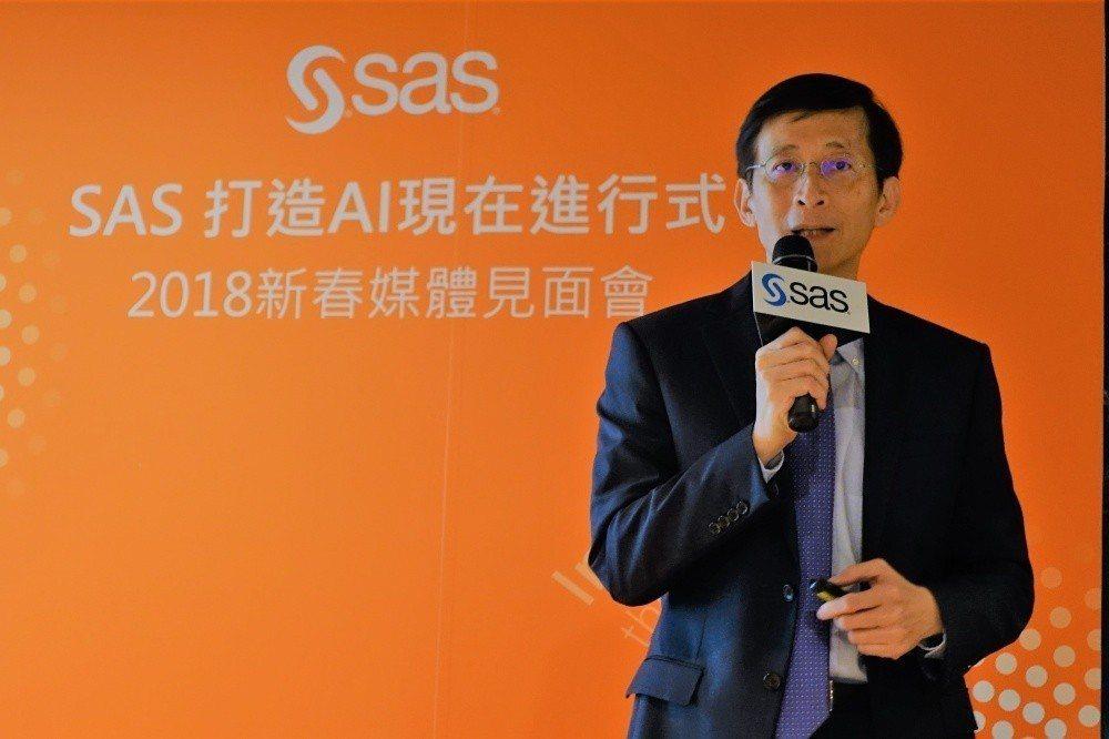 SAS台灣總經理陳愷新