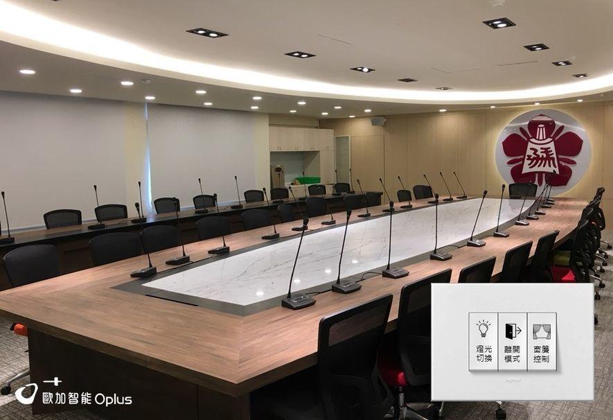 (圖)大學會議室中設置於壁面上的三鍵式情境開關圖示