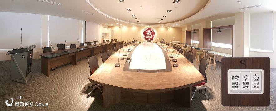 (圖)大學會議室中可移動式的三鍵式無線情境開關圖示