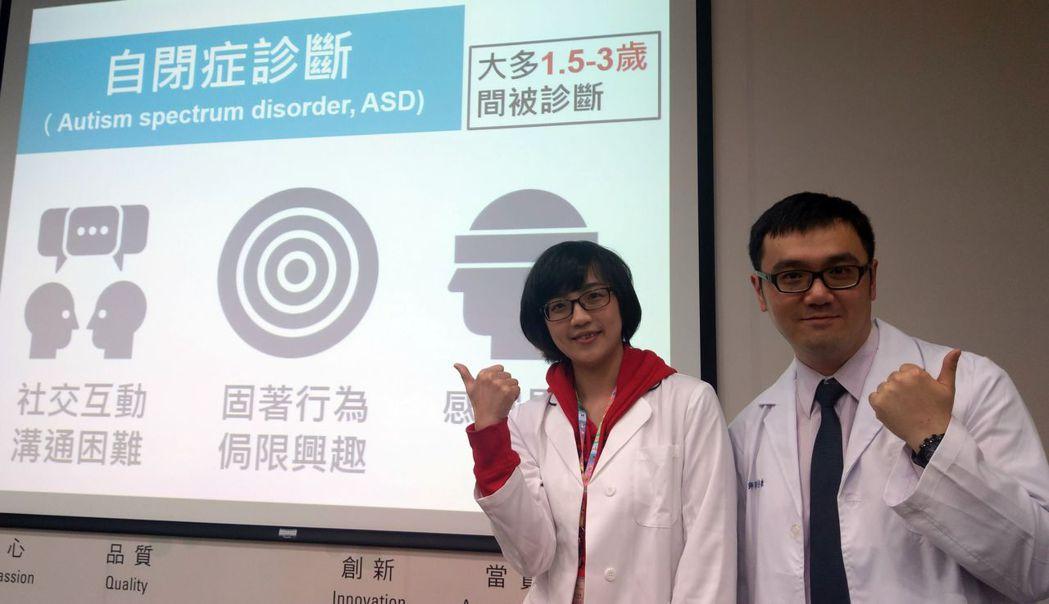 醫師蔡佳叡(右)說明,自閉症診斷包括社交互動溝通困難、固著行為侷限興趣、感官異常...