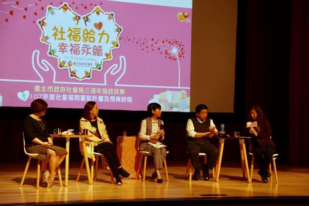 台北市社會局昨舉辦「照顧Baby台北Happy-台北市托育政策」論壇。記者魏莨伊...