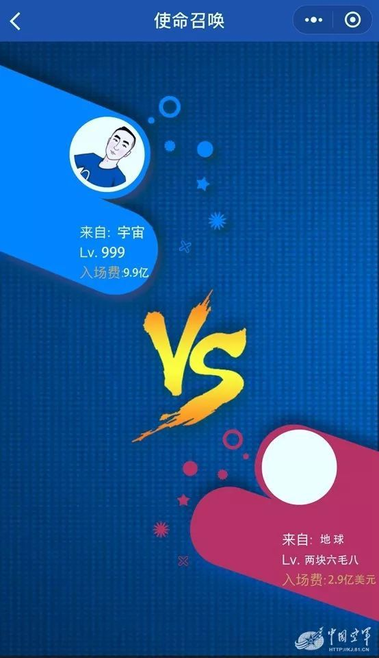 「利劍榮耀」APP手遊對戰模式。中國空軍