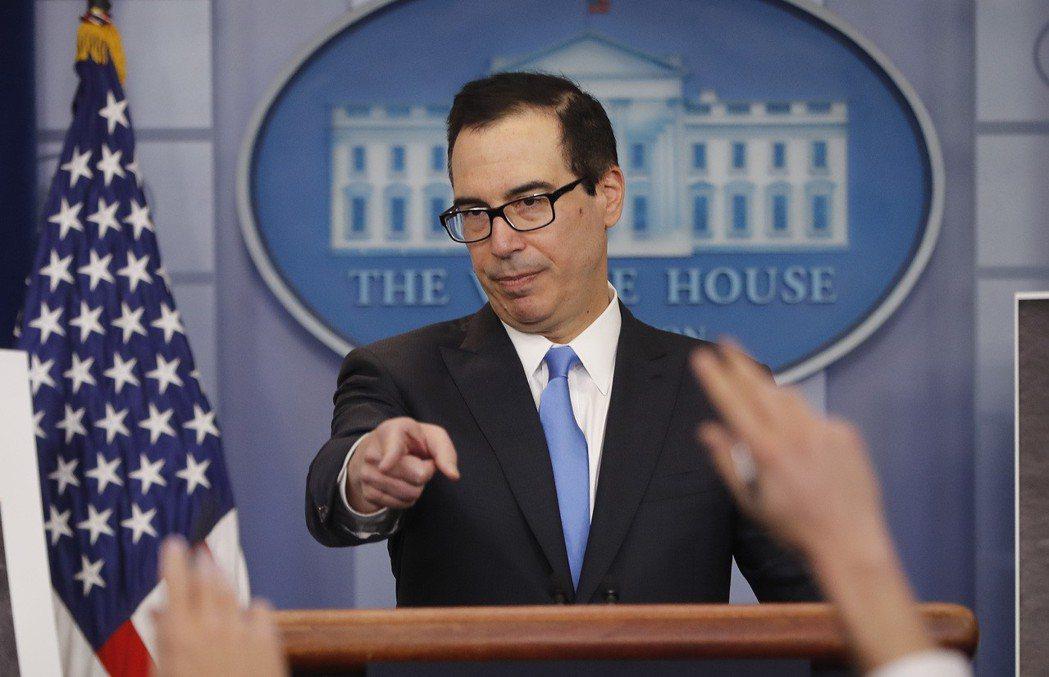美國希望在G20財長會推動加密貨幣法規。 美聯社