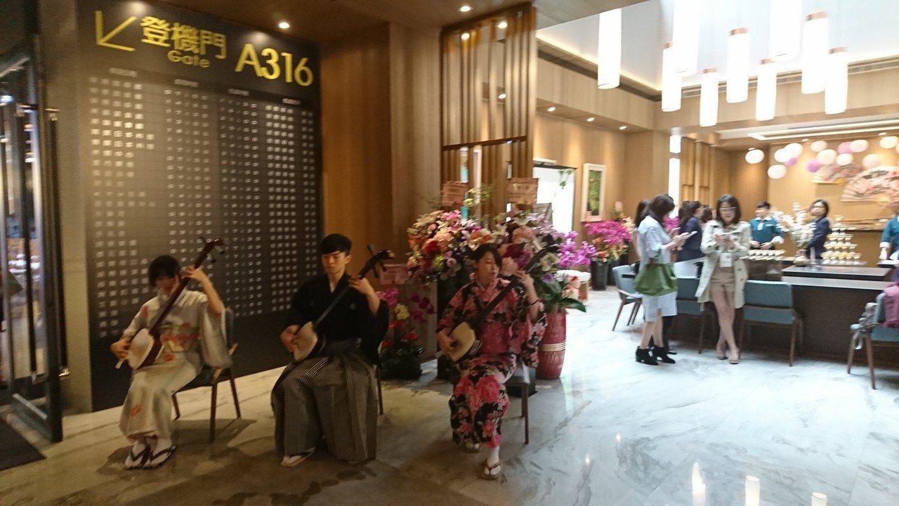 綠舞飯店邀日本三線弦樂器現場演奏