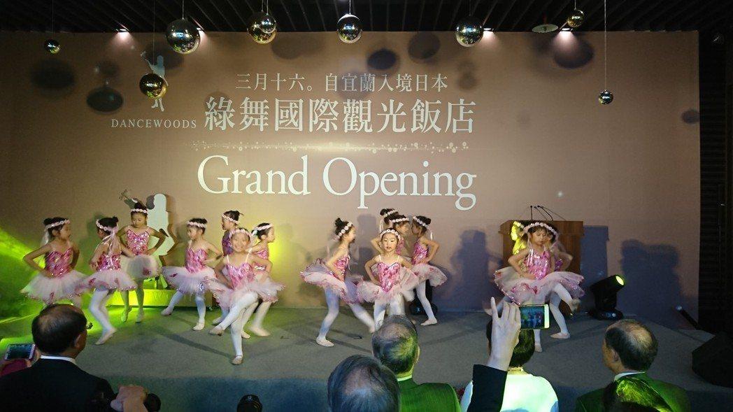 綠舞飯店開幕邀兒童芭蕾舞表演表演