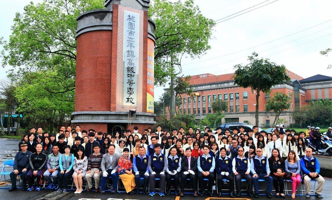 平鎮高中新的校名今天揭牌,也是北藝大書法家教授趙宇脩的隸書作品。圖/平鎮高中提供