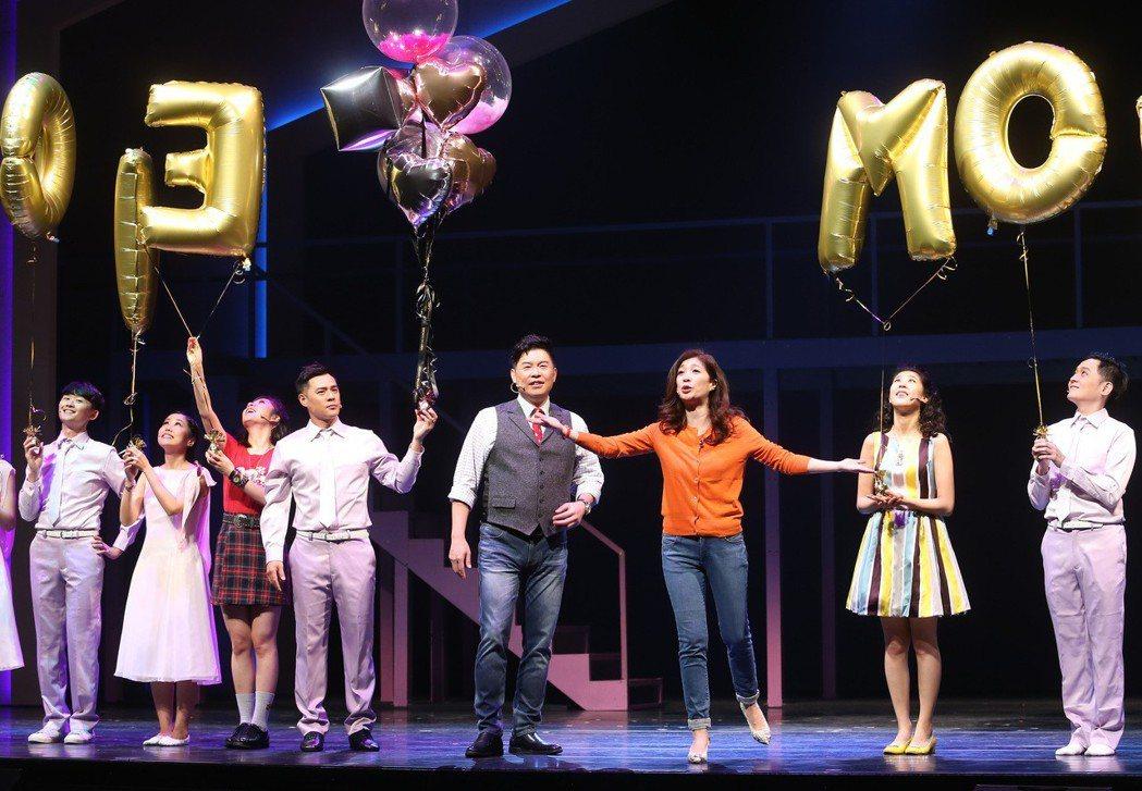 舞台劇「愛呀,我的媽」進行總彩排,曾國城、黃嘉千、竇智孔、關詩敏、Erika劉艾...