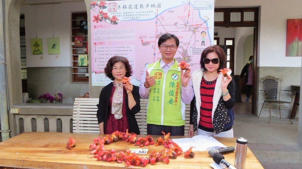 陳俊安提出將軍區木棉花道散步地圖。圖/陳俊安服務處提供