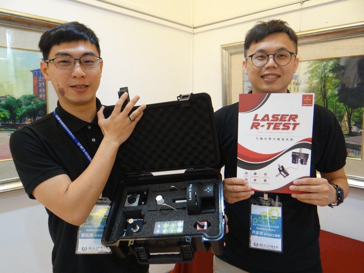 虎尾科大師生團隊研發成功的「五軸光學式檢測系統」將可望讓台灣的精密工機具產業,推...