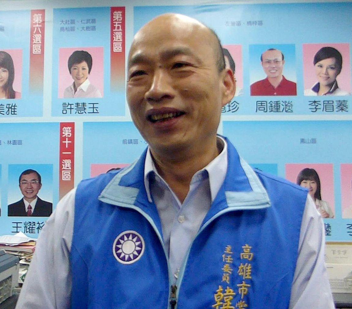 國民黨高雄市黨部主委韓國瑜對於領國民黨台北市長初選登記表之事,到目前的說法是「太...