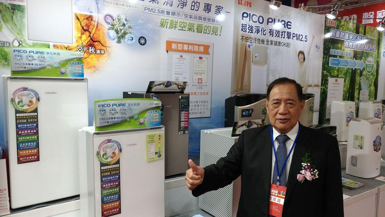 聲寶總裁陳盛沺呼籲儘快取消家電貨物稅。記者張義宮/攝影