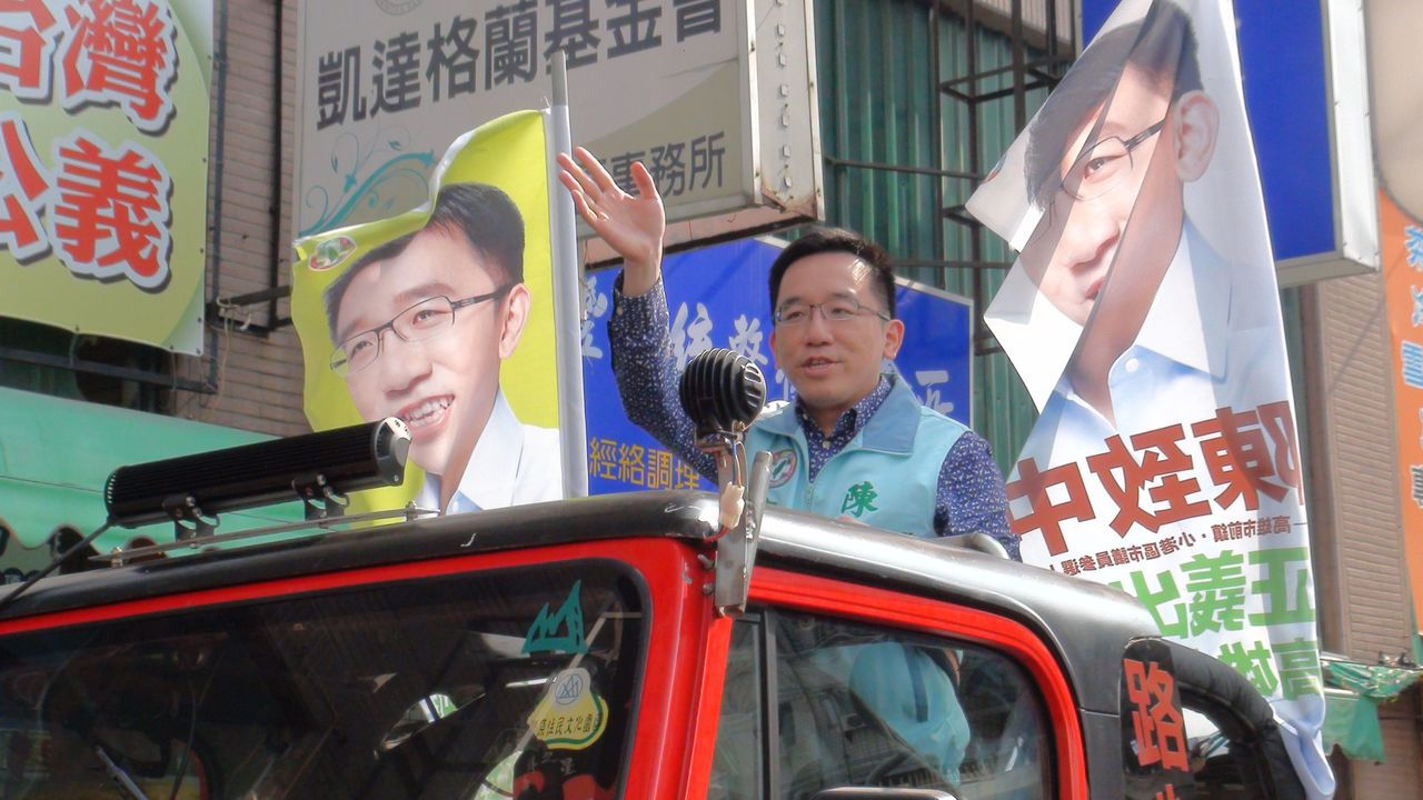 陳致中為民進黨高市議員初選衝刺,他的父親前總統陳水扁確定可以參加他17日晚上的造...