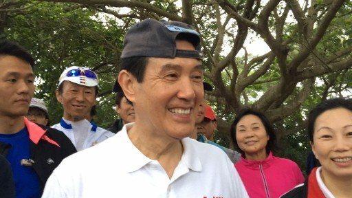 前總統馬英九(中)。 圖/聯合報系資料照片