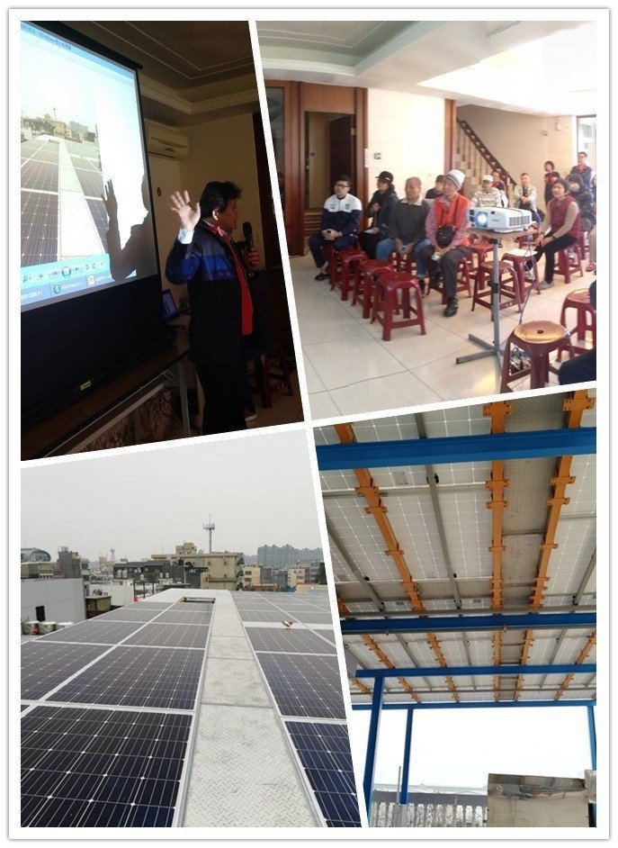 日興光電副總經理蘇星友(左上) 以實際案例說明裝置太陽能發電的投資效益,民眾反應...