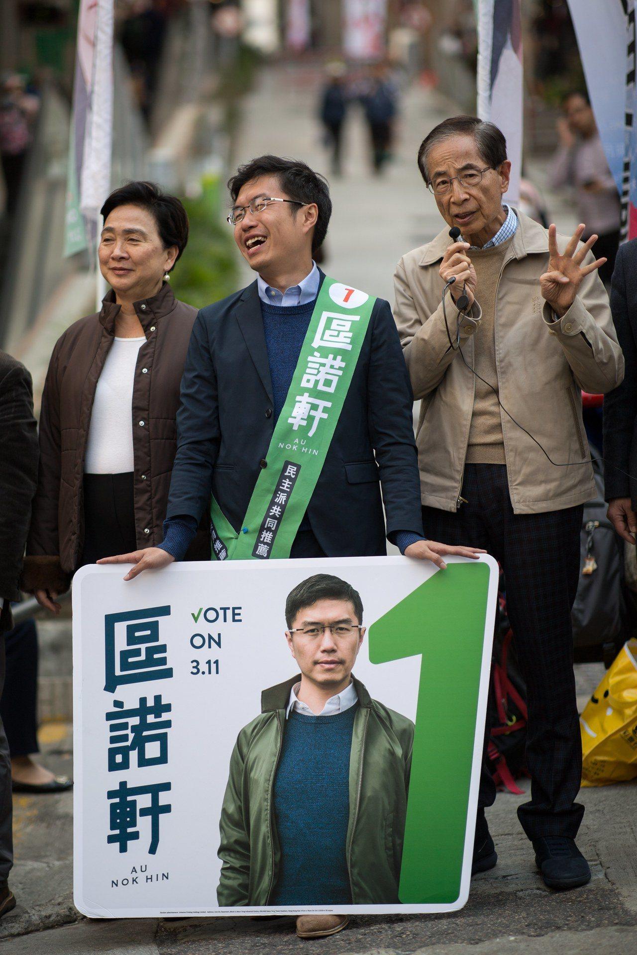 香港政府昨晨刊憲宣布區諾軒於立會港島區補選勝出。 歐新社