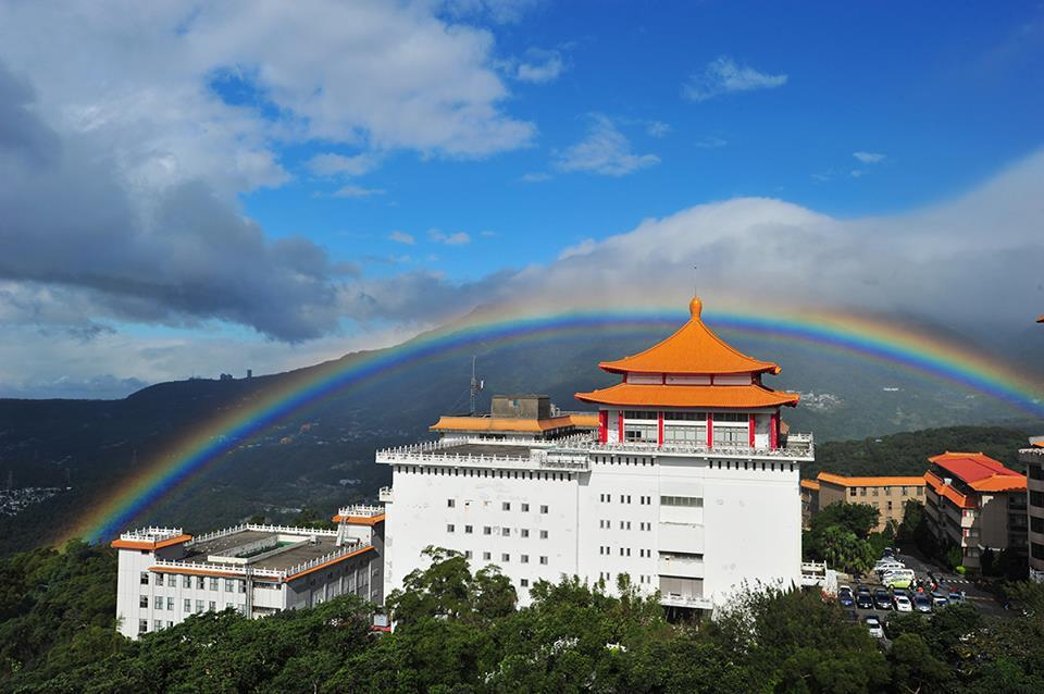 文化大學時常可以觀測彩虹。圖/文化大學提供