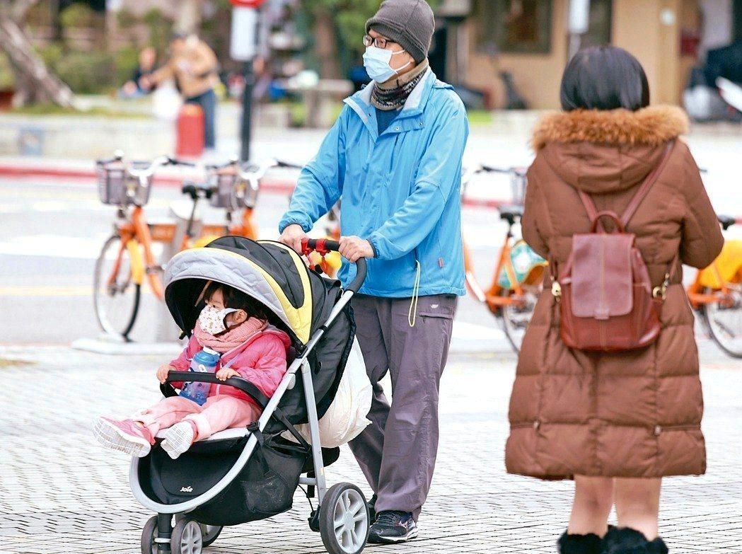 下周三冷氣團南下、預計下周四及下周五仍會持續影響台灣,北部及東北部地區在下周三就...