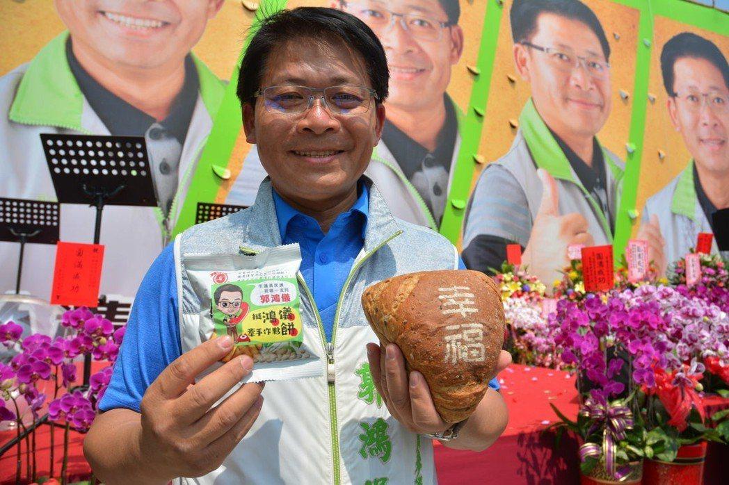 郭鴻儀特別訂製「幸福」麵包,與鴻儀餅小點心文宣。記者吳淑玲/攝影