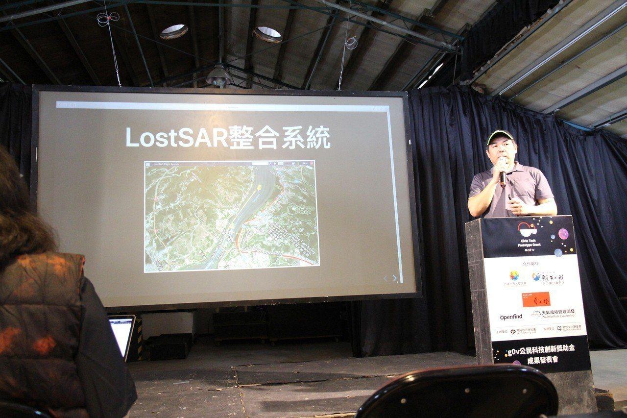 工程師張鎮鵬開發無人機技術,讓物聯網飛天救人。圖/開放文化基金會提供