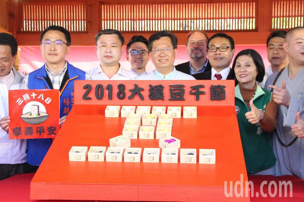 「2018大溪豆干節」於桃園大溪中正公園相撲亭舉行。記者許政榆/攝影