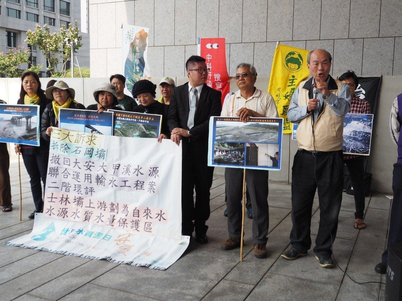 水利署說,若拆除石岡壩無替代方案,將影響大台中民生用水;台灣水資源聯盟學術委員張...