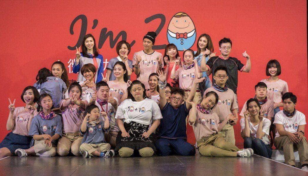 唐氏症基金會今天邀請多位藝人、模特兒及14名唐寶寶走上伸展台,在社會大眾面前展現...