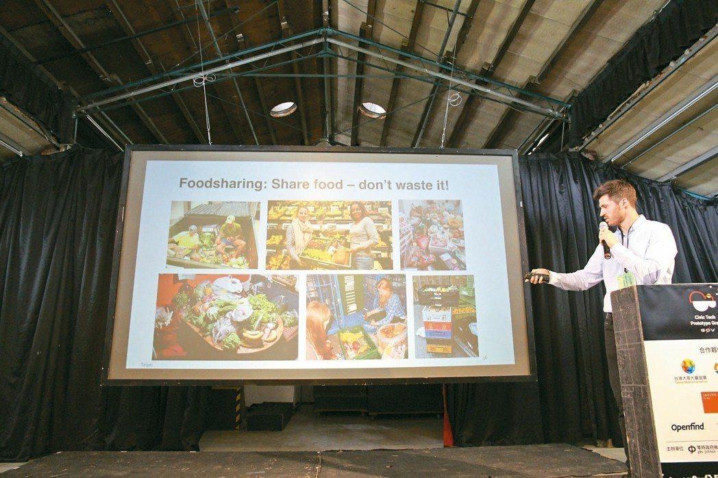 旅台德國人施特凡發起「享食雲」專案,創造剩食供應系統。 圖/開放文化基金會提供