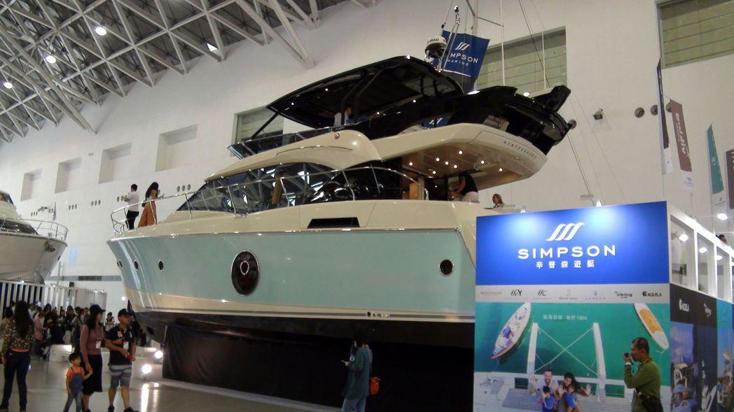 2018台灣國際遊艇展共展出65艘船艇,讓民眾大開眼界。 記者王昭月/攝影