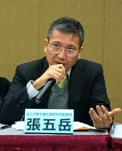 淡大教授張五岳表示,從現在到2022年將是兩岸關鍵階段。 圖/聯合報系資料照片