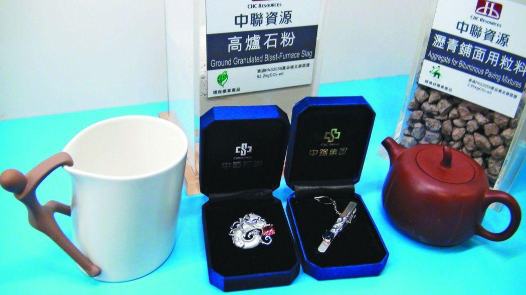 中鋼將爐石研發做成茶壺、茶杯等用品,曾獲鶯歌陶瓷博物館陶瓷創意獎、美感創意獎、市...