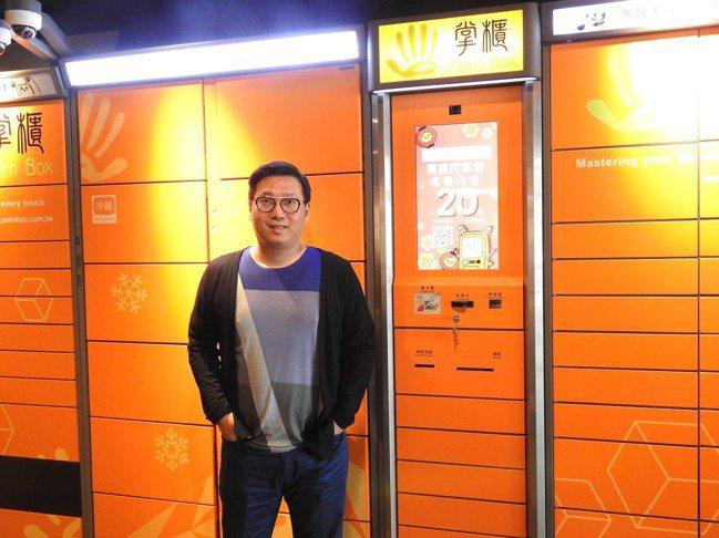 掌櫃智慧生活有限公司董事長孟廣宬。 記者林宸誼/攝影