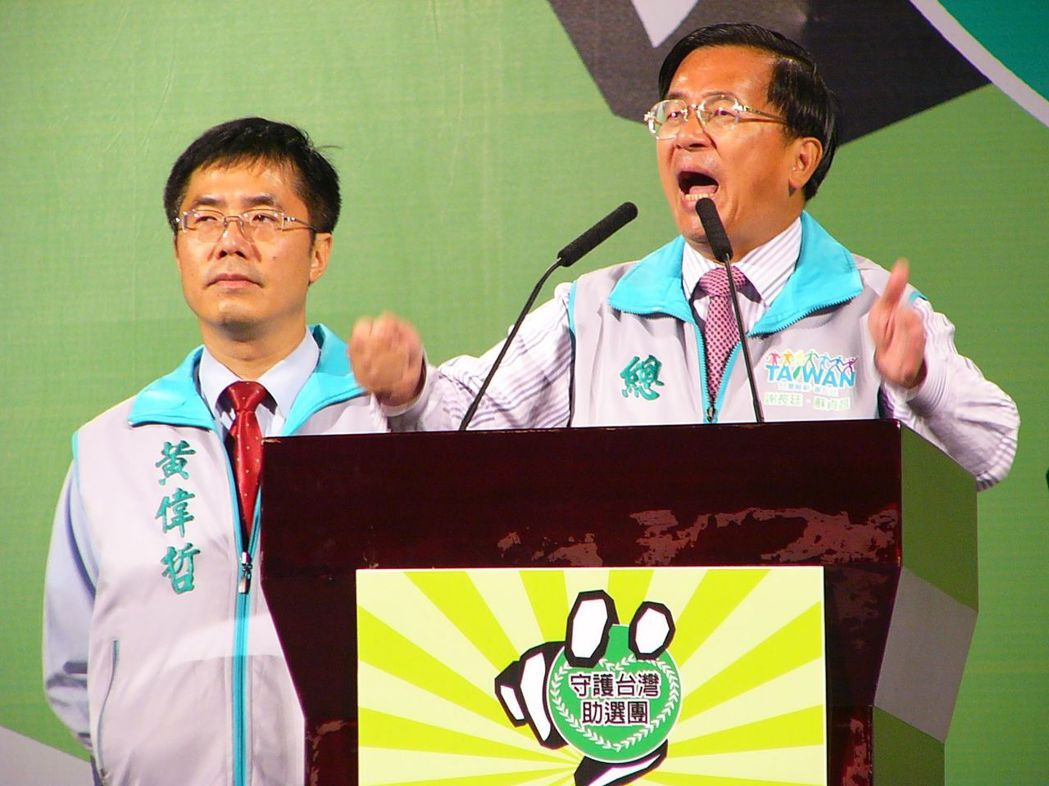 2007年11月,陳水扁幫黃偉哲站台。 圖/聯合報系資料照片