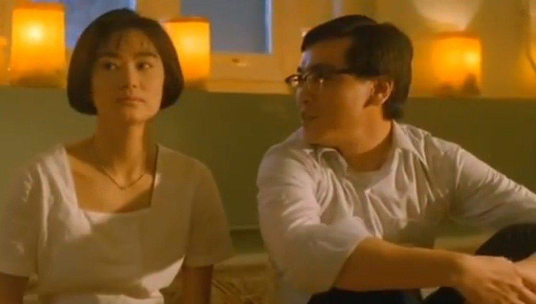 林青霞與爾冬陞在「今夜星光燦爛」的對手戲。圖/翻攝自YouTube
