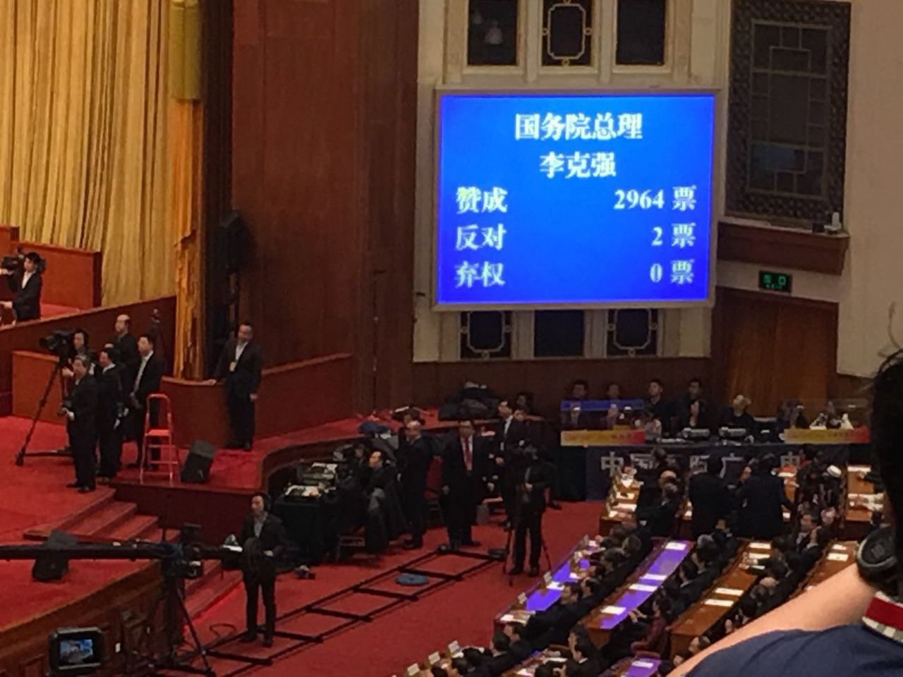 大陸總理李克強續任下屆總理。經全體人大代表投票,李克強獲得2964票支持、2票反...
